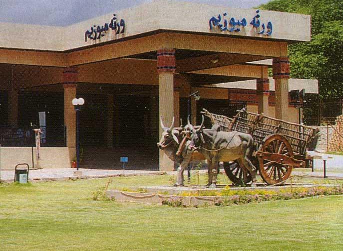 Heritage Museum – Lok Virsa