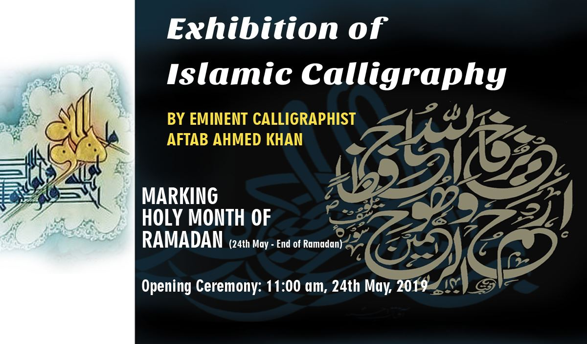 OPENING CEREMONY OF EXHIBITION OF ISLAMIC CALLIGRAPHY BY EMINENT